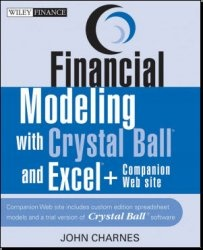 Книга Financial Modeling with Crystal Ball and Excel + ПРИМЕРЫ