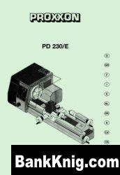 Книга Токарный станок PD 230/Е фирмы PROXXON