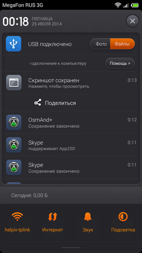 Screenshot_2014-07-25-00-18-42.png