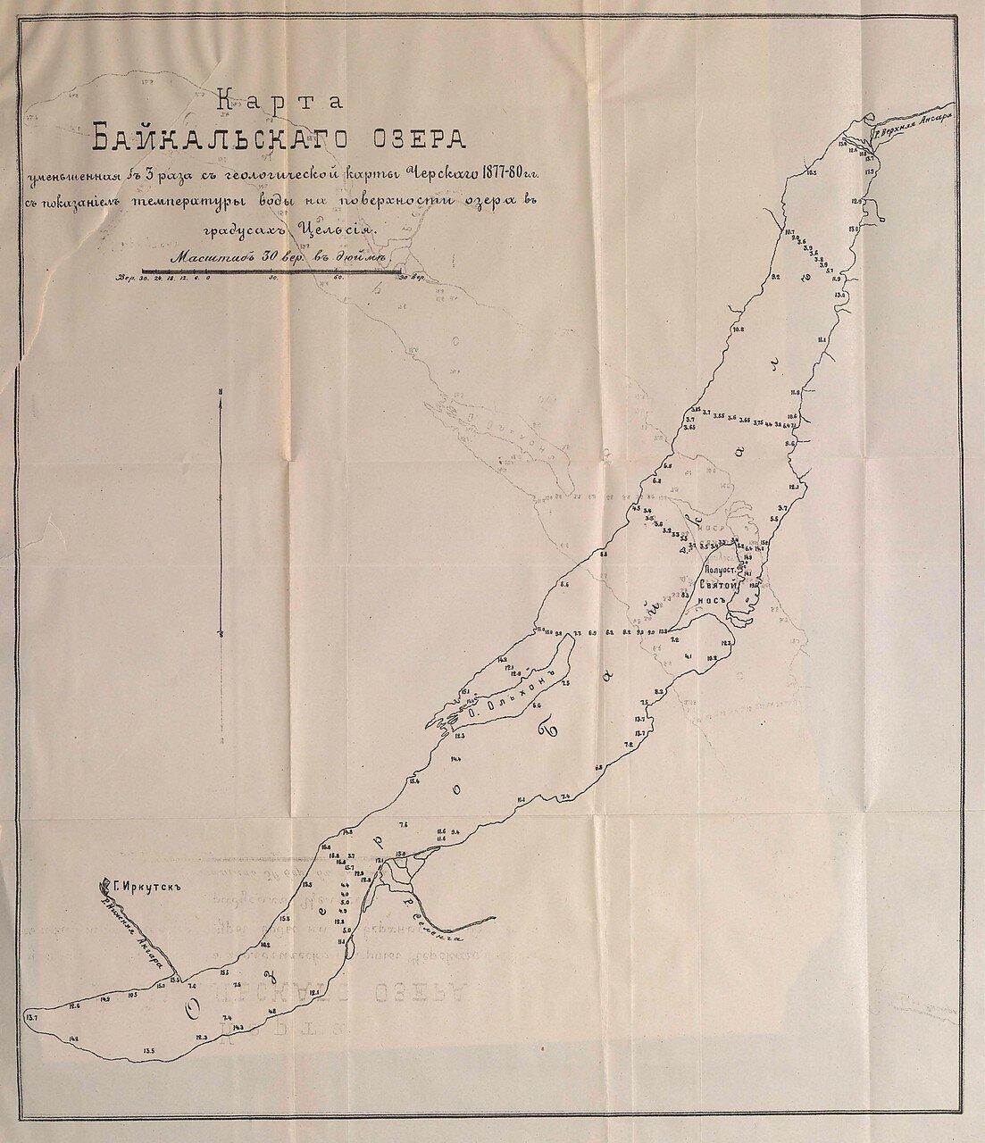 03. Карта Байкальского озера с геологической карты Черского, 1877-1880 гг.