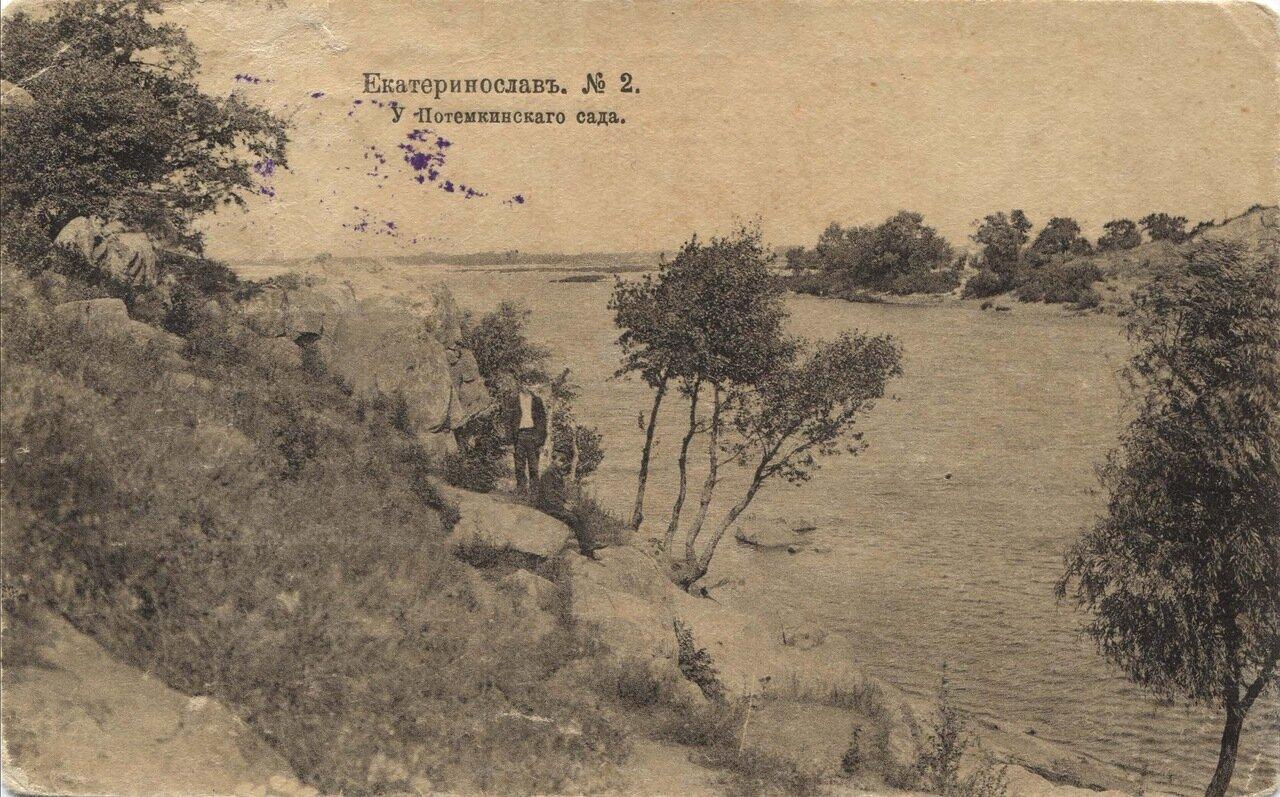 У Потемкинского сада