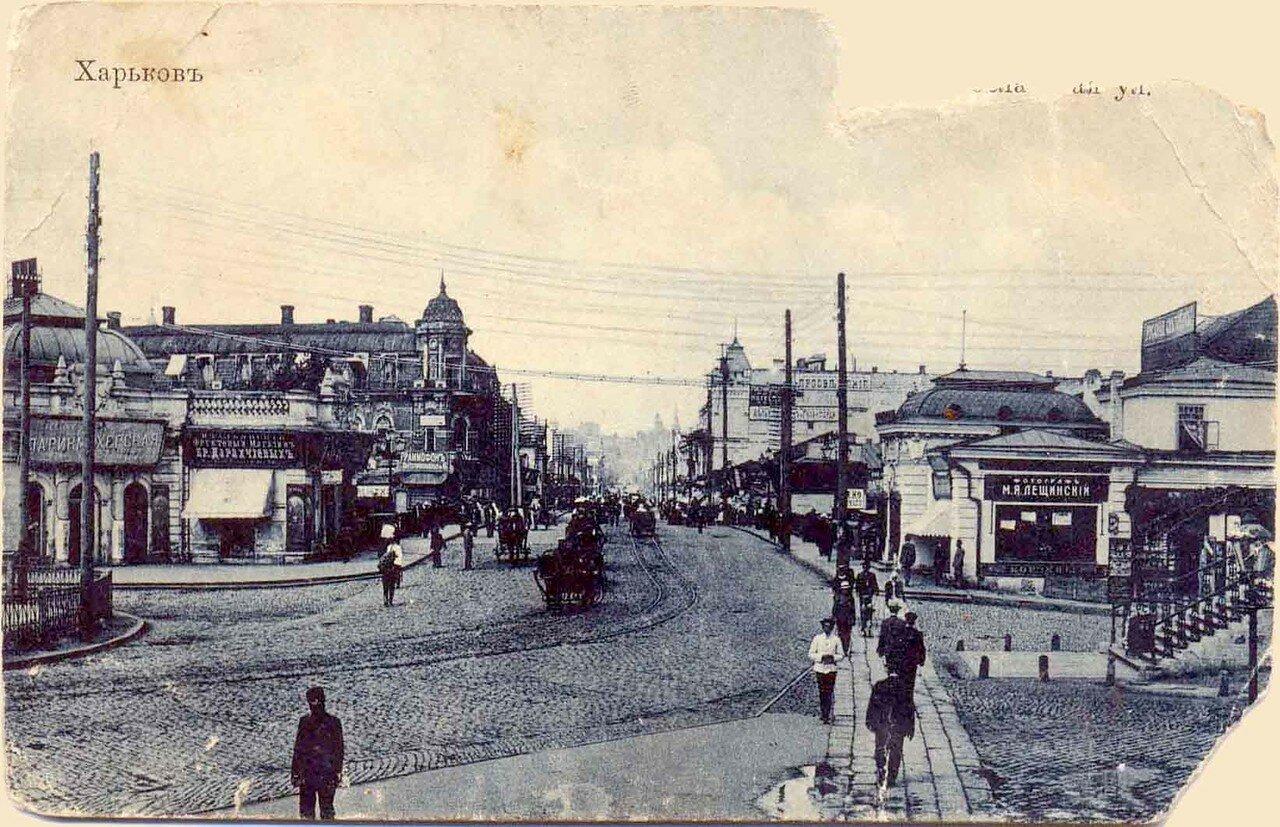 Начало Екатеринославской улицы