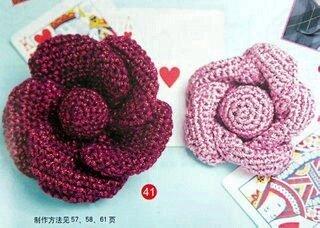 Rosas japa