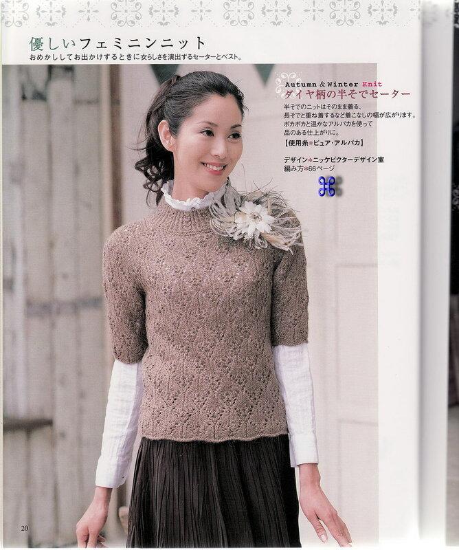 Японские Вязаные Пуловеры С Доставкой
