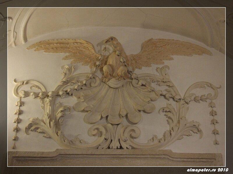 http://img-fotki.yandex.ru/get/4804/almapater.2b/0_3fbcd_cd06936f_XL.jpg