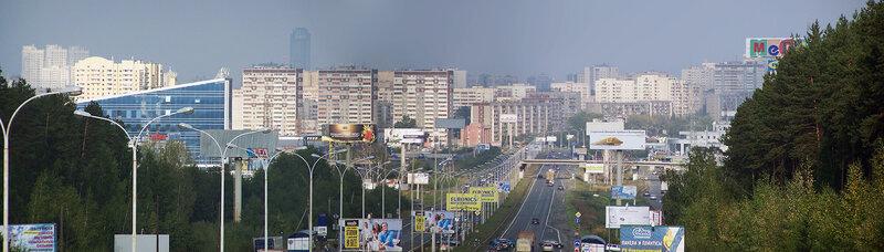 панорамка екатеринбурга с новомосковского тракта