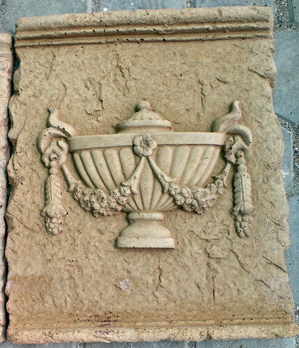 Элемент декора прямоугольный ЧАША