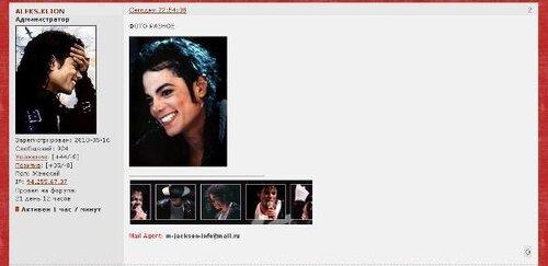 http://img-fotki.yandex.ru/get/4804/m-jackson-info.b/0_383bf_d2c57b7f_L.jpg