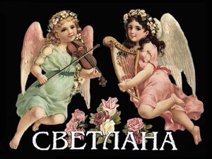 http://img-fotki.yandex.ru/get/4804/owen1141952.40/0_3ce32_3a451ba3_-1-M.jpg
