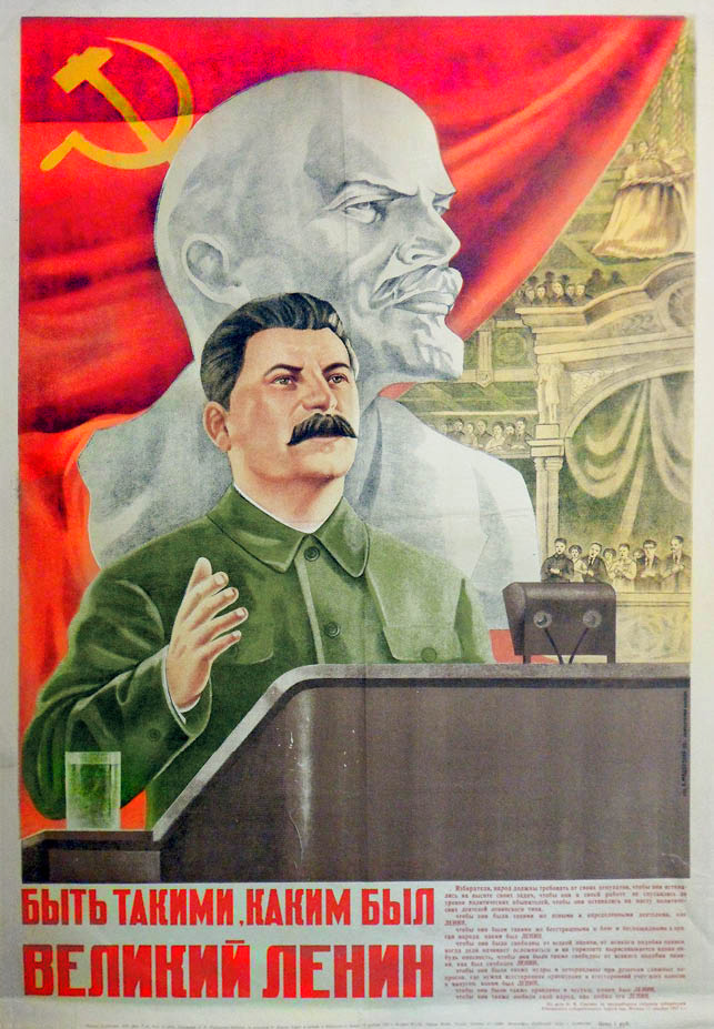 Быть такими каким был великий Ленин. 1939, А. И. Мадорский