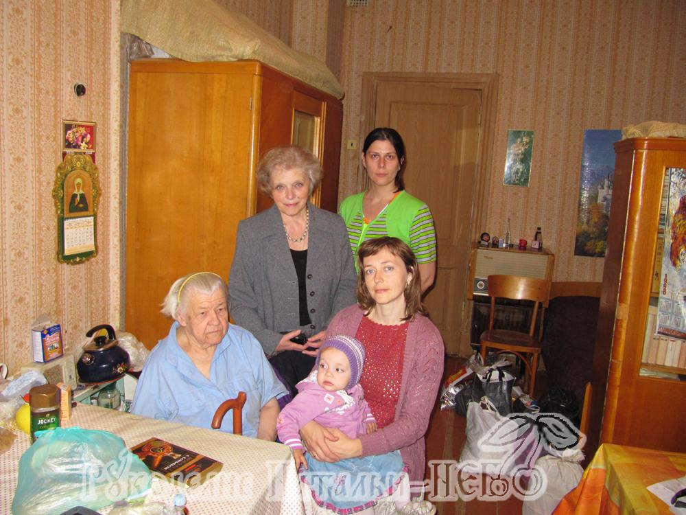 Сергиев Посад Долгопрудный 100 летняя женщина Зыкова Антонина Антоновна