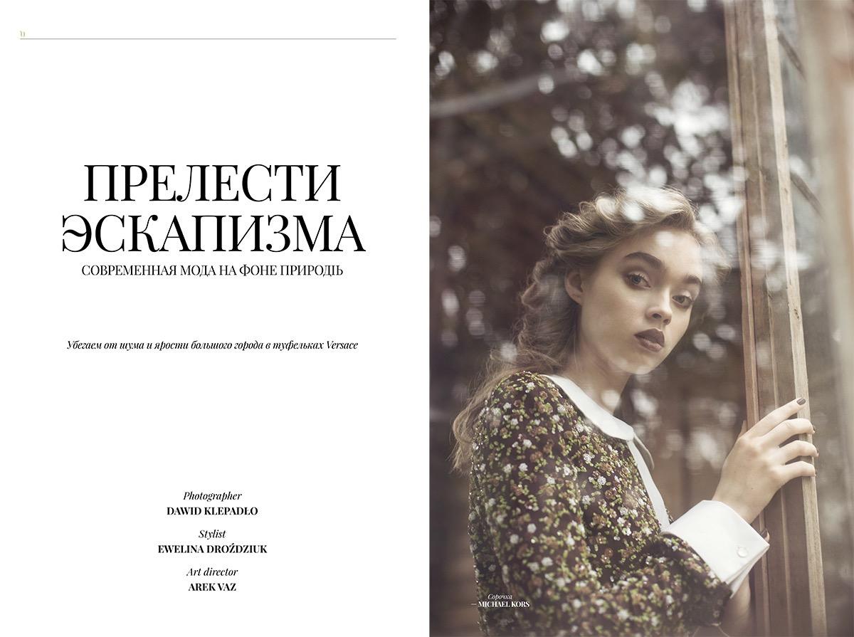 Marta Wieczorek L'Officiel Ukraine | фото Dawid Klepadlo