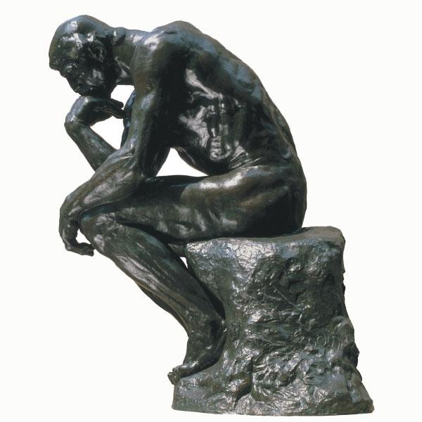 16 ноября. Международный день философии.  Умных мыслей Вам!