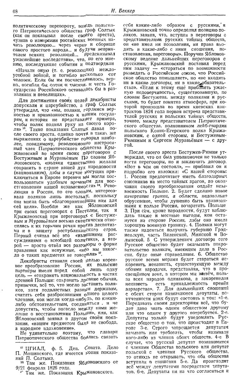 https://img-fotki.yandex.ru/get/480479/199368979.78/0_2097dd_8297595b_XXXL.png