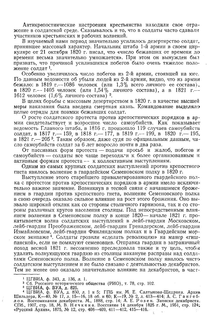 https://img-fotki.yandex.ru/get/480479/199368979.79/0_2097ee_dae0145c_XXXL.png