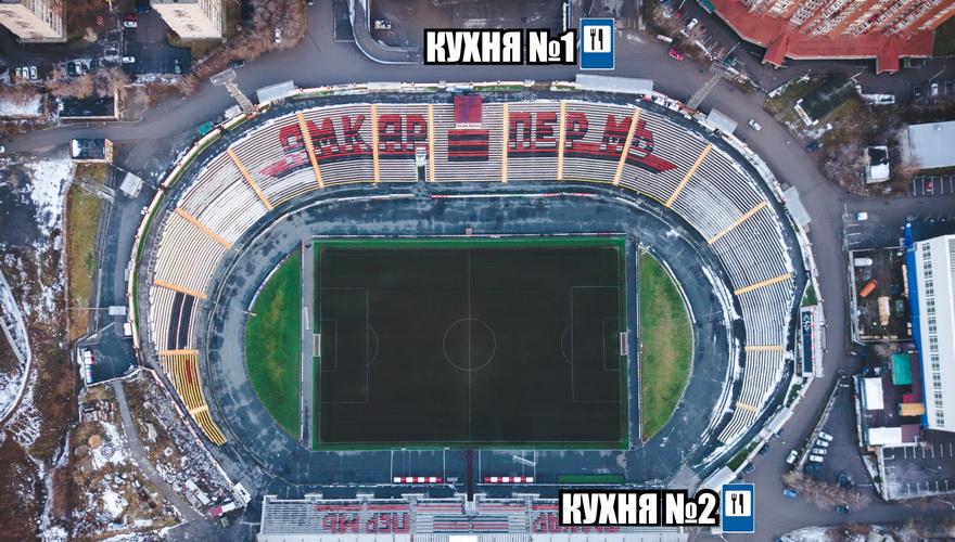«Амкар» обыграл «Динамо» вматче 18-го тура РФПЛ