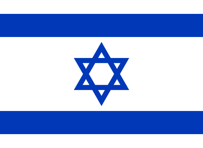 660px-Flag_of_Israel.svg.png