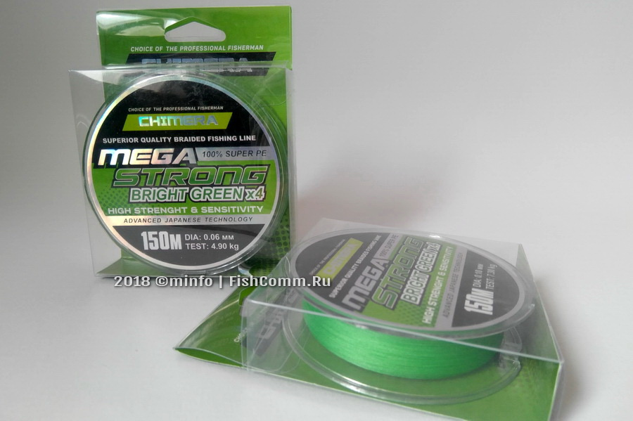 Плетеные шнуры Chimera Megastrong Bright Green (Ярко-зеленый)
