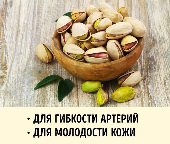 © depositphotos.com      Фисташки помогают поддерживать здоровье сердца благодаря витамин