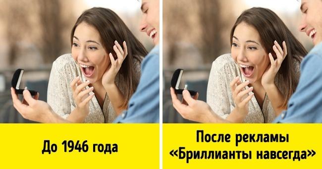 © depositphotos      Правда:  Можно вообще ничего недарить.