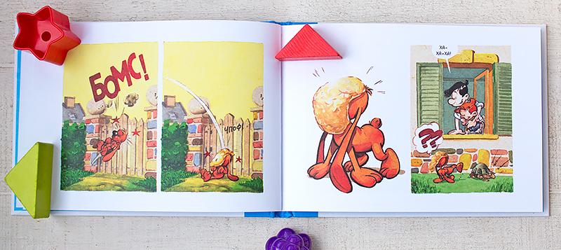 бобби-и-билл-эмиль-и-марго-дом-я-не-твоя-мама-детские-книги-отзыв12.jpg