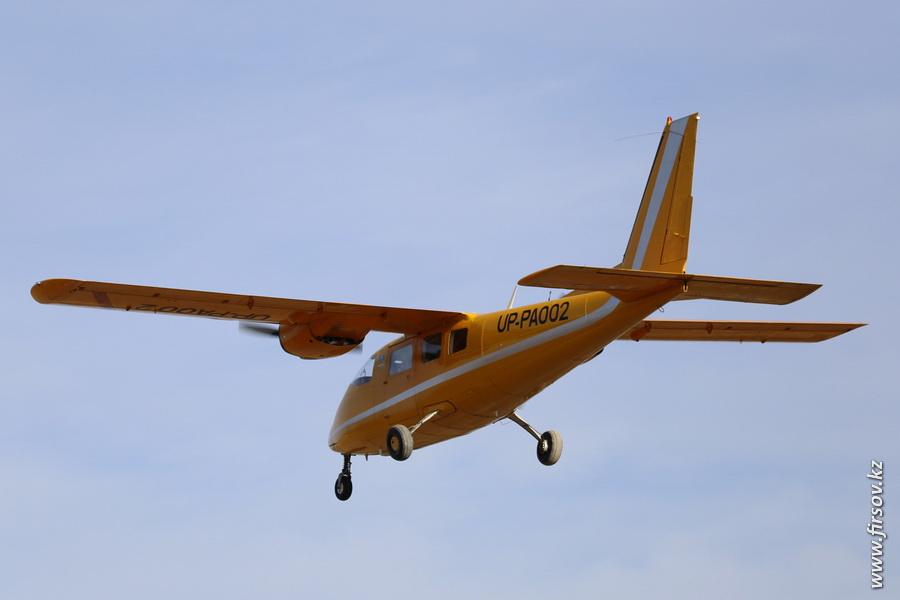 Aviaclub37.JPG