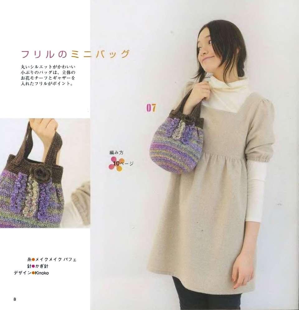 Lady-Boutique-Series-No.2733-ng