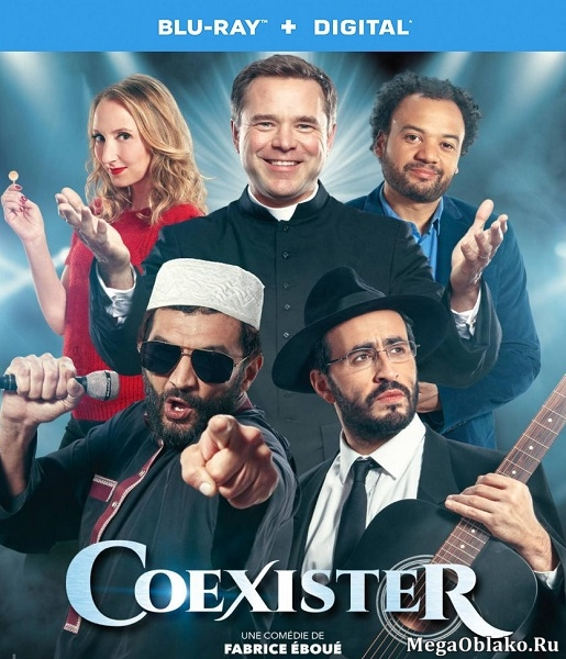 И смех и грех / Coexister (2017/BDRip/HDRip)