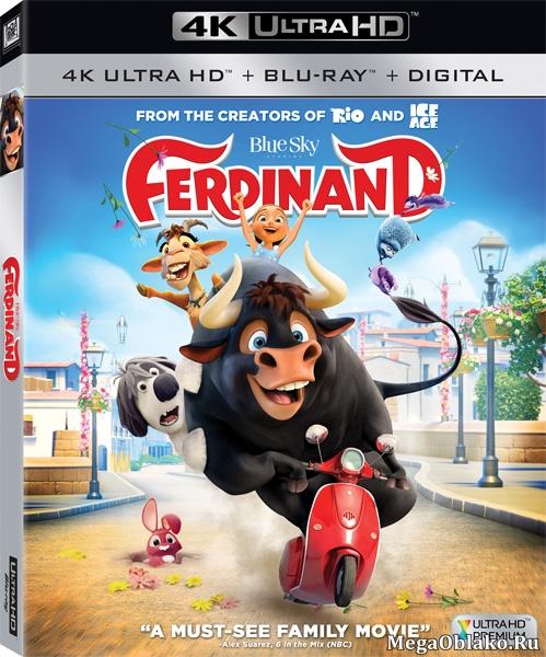 Фердинанд / Ferdinand (2017) | UltraHD 4K 2160p