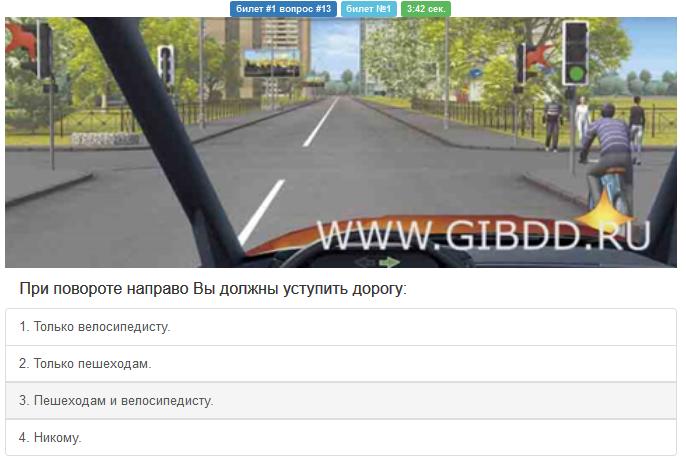 [img]https://img-fotki.yandex.ru/get/480479/54453553.1/0_1a35f2_a50f8370_orig.png[/img]