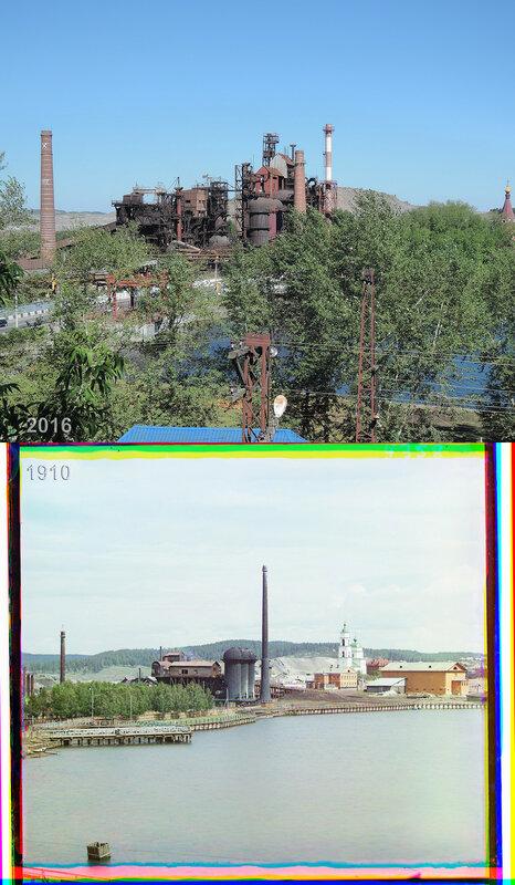 Саткинский казенный завод.