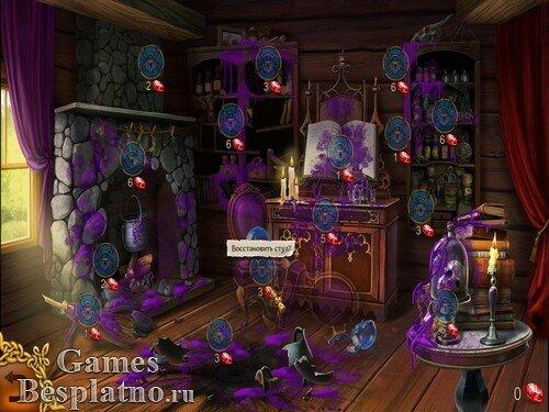 The Witchs Apprentice: A Magical Mishap. Collectors Edition (русская версия)