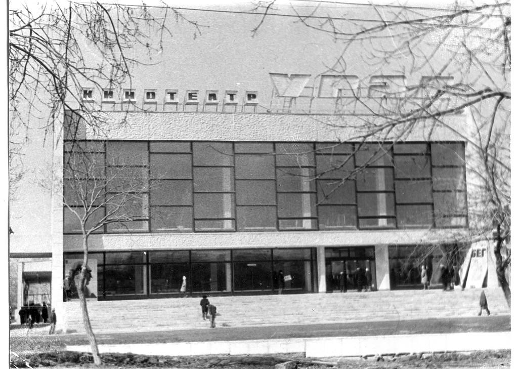 ZAVODFOTO / История городов России в фотографиях: Челябинск № 16