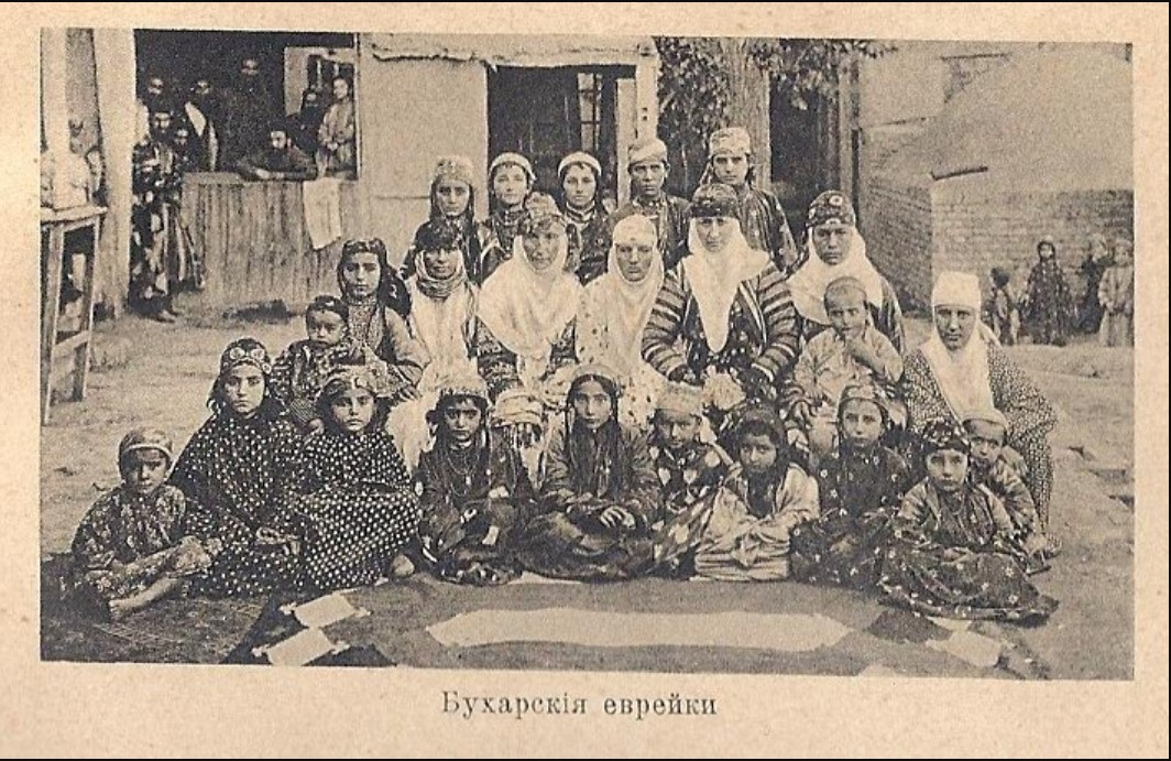 Бухарские еврейки