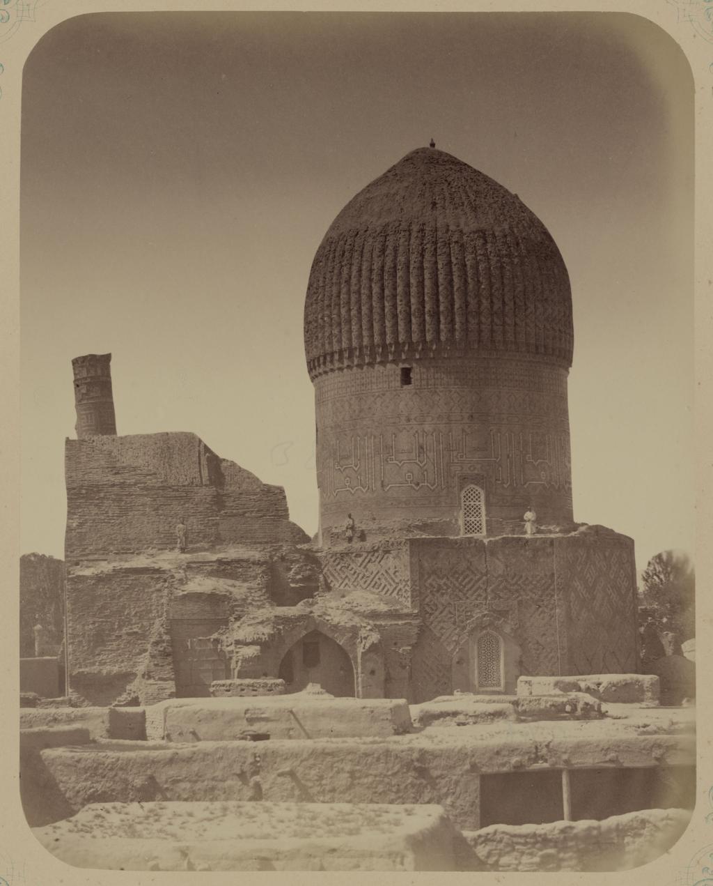Мавзолей эмира Тимура Курагана. Вид южного фасада мавзолея