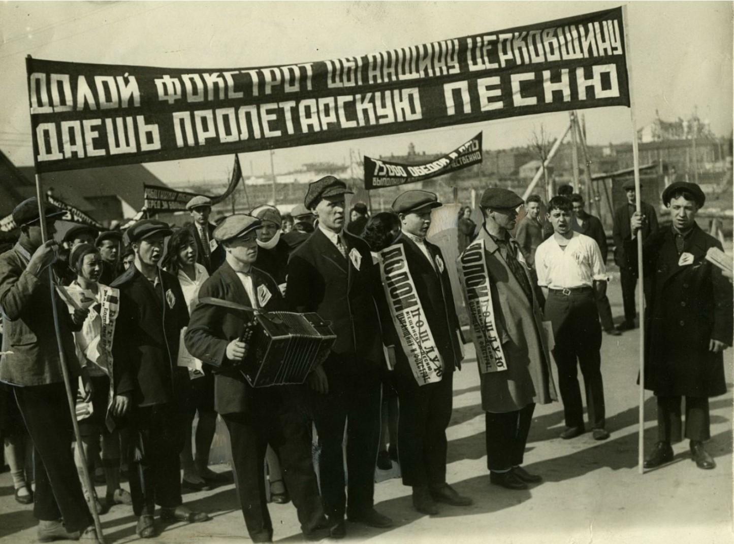 1932. Парад советских цыганских активистов