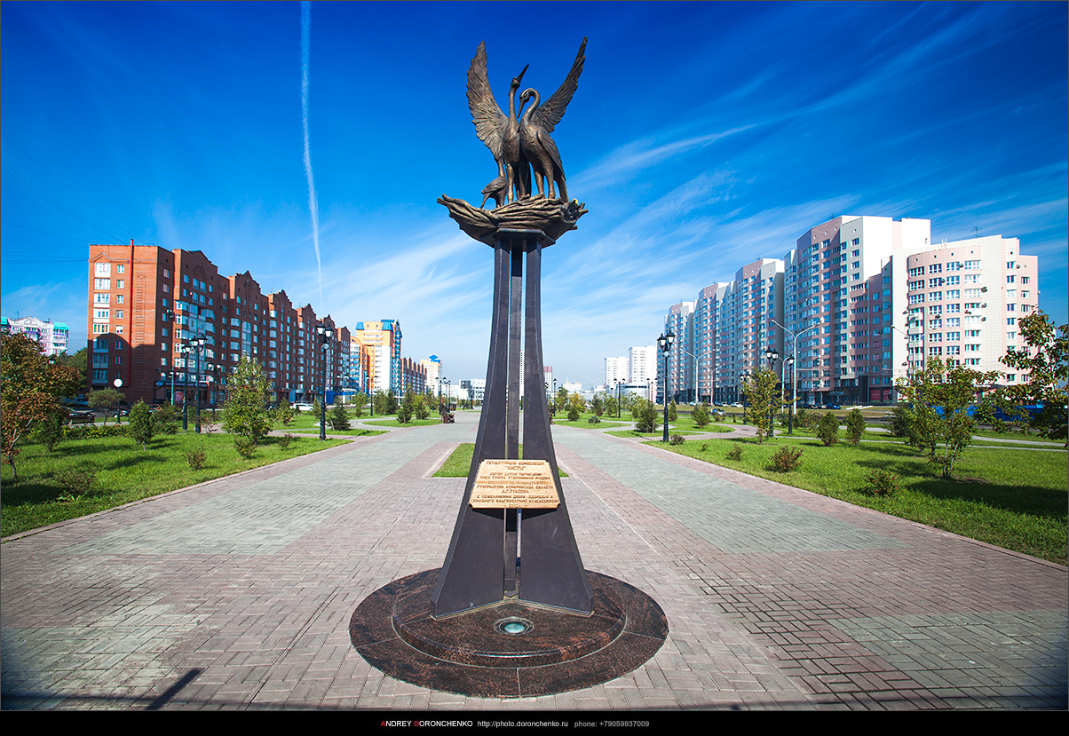 Сквер Ермакова, Новокузнецк