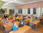 07.11.14 Экскурсия в школу №621