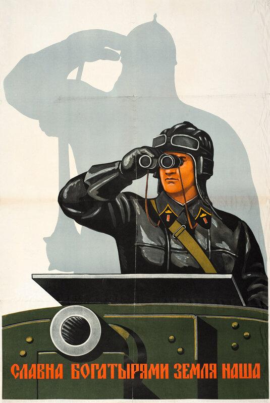 «Красная звезда», 17 июля 1942 года