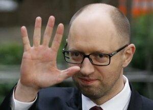 Украина купит российский газ только по «рыночной цене»