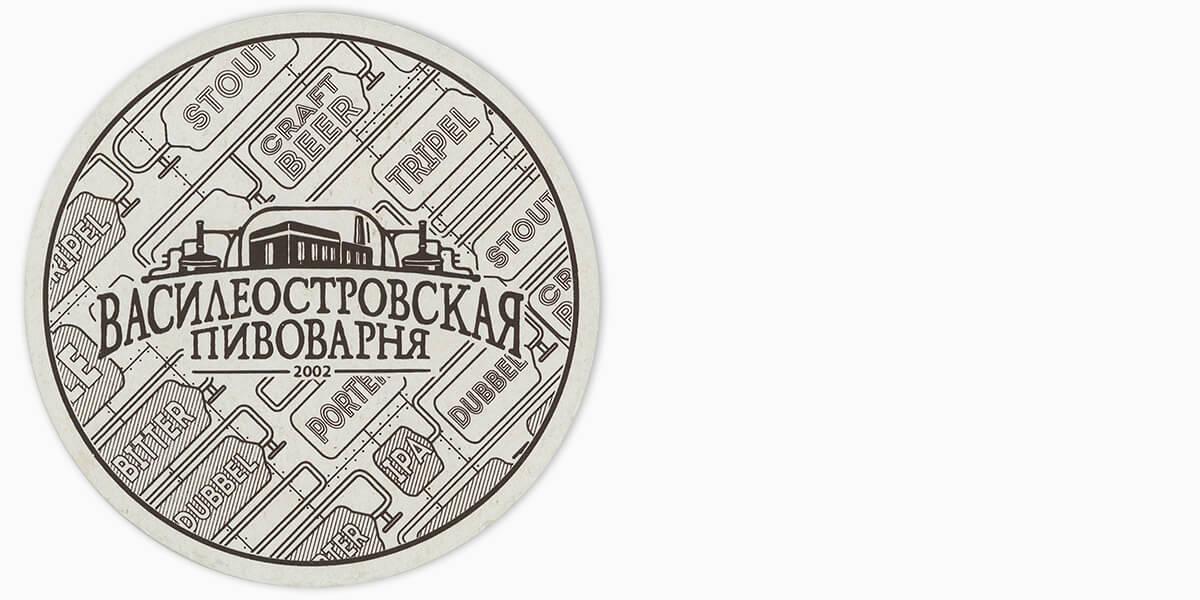 Василеостровское #335