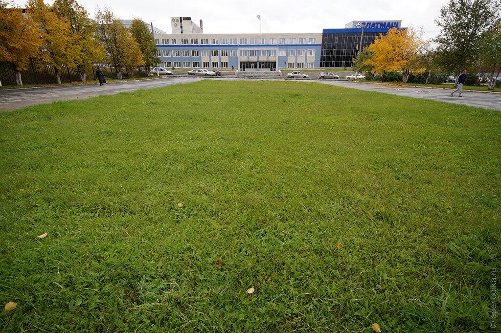 Город Златоуст. Стадион машзавода