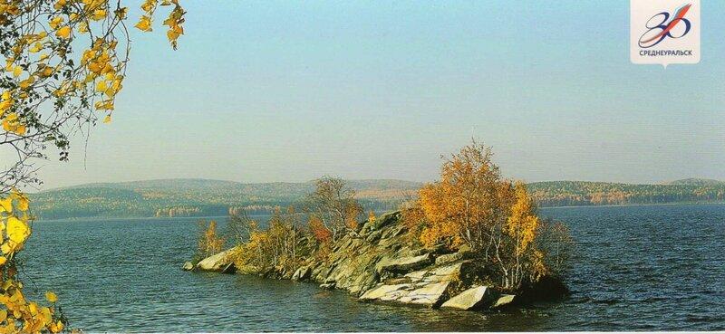 остров каменный.jpg