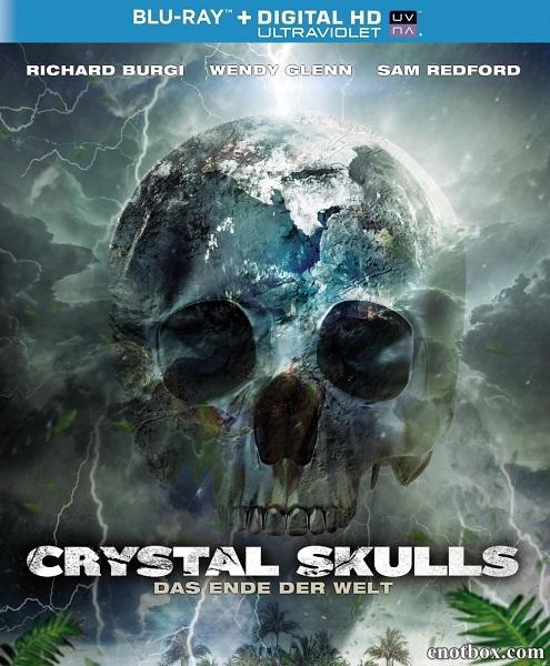 Хрустальные черепа / Crystal Skulls (2014/BDRip/HDRip)