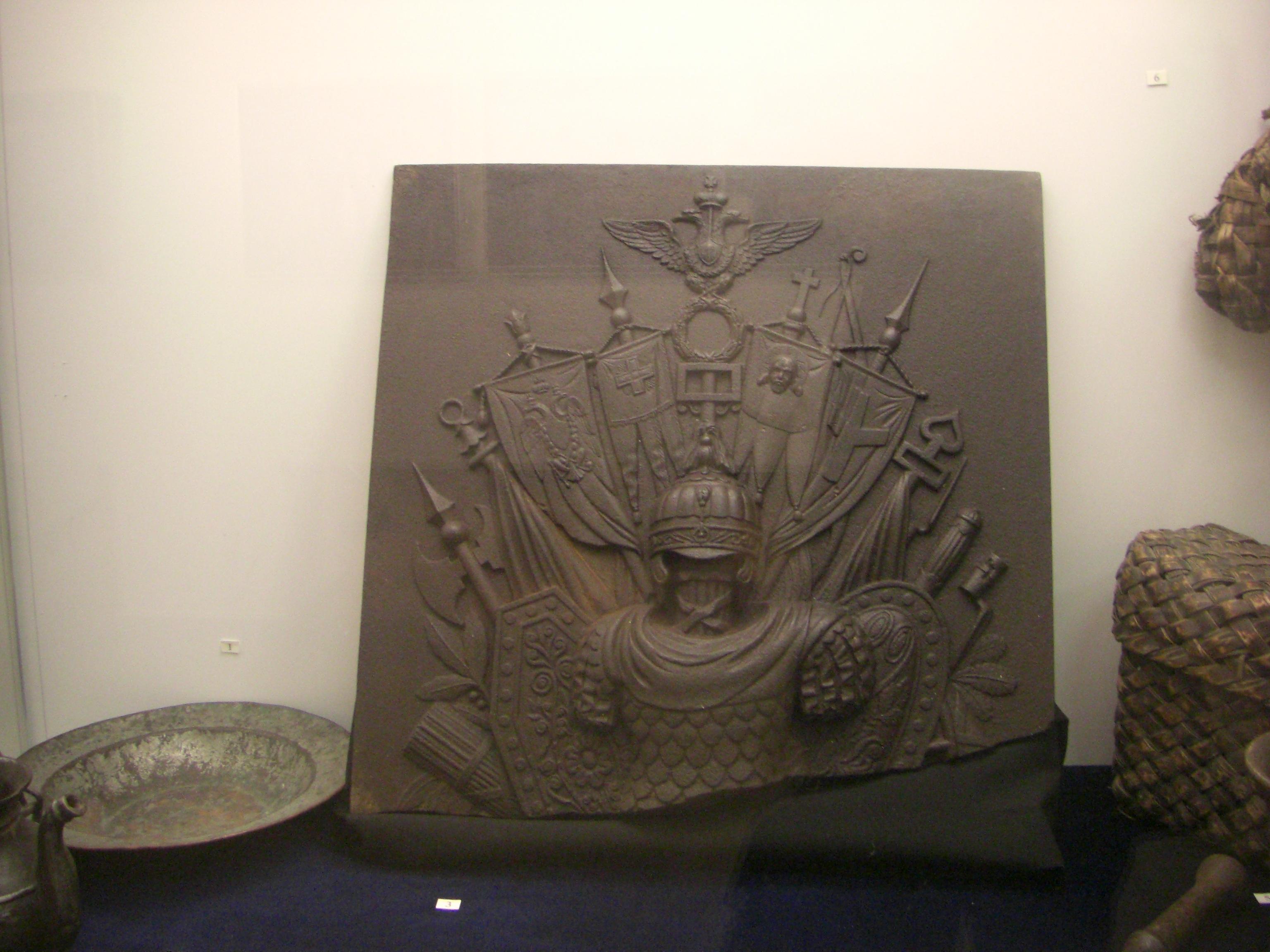 Фрагмент той самой плиты с памятника Александру I (12.09.2014)