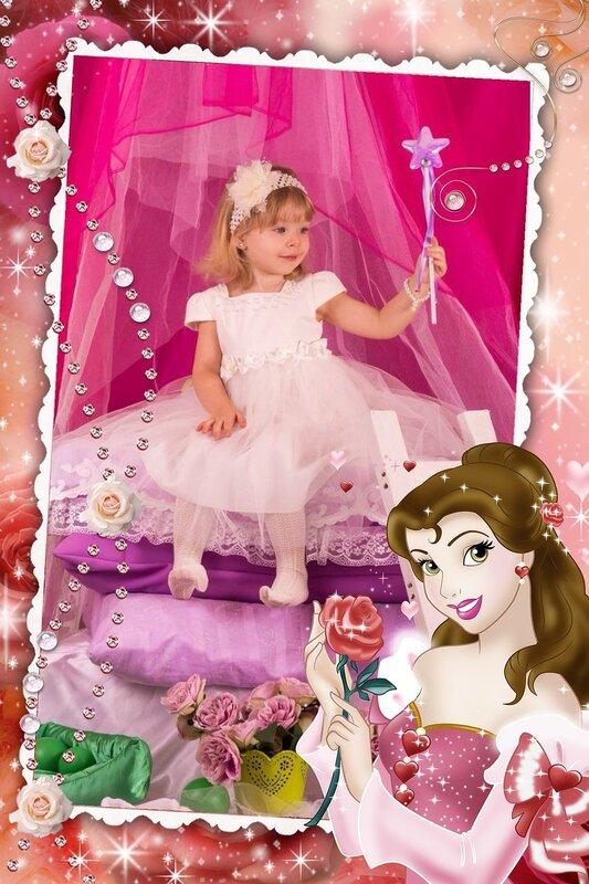 Принцесса Кристина