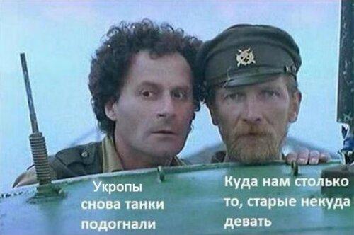 Хроники триффидов: Технология контроля Украины