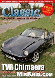 Журнал Classic Perfomance & Retro 2011/10