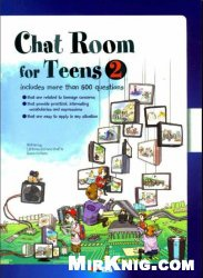 Книга Chatroom for Teens Student's books 1,2,3