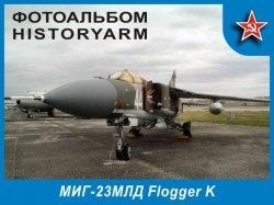 Книга Советский истребитель МИГ-23МЛД